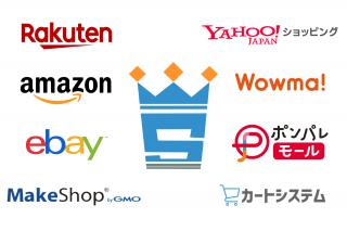 商品一括登録サービス
